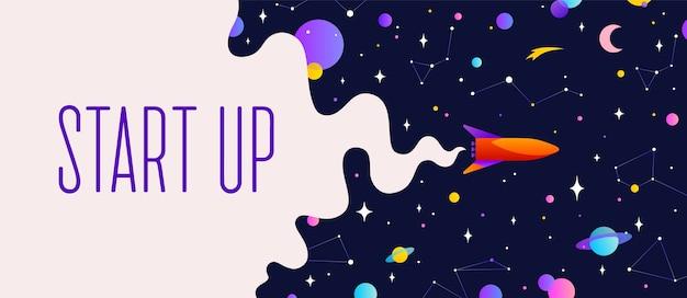 Universo. banner de motivação com nuvem do universo, cosmos escuro, planeta, estrelas e nave espacial do foguete. modelo de banner com o texto start up, fundo de sonho de noite estrelada do universo.