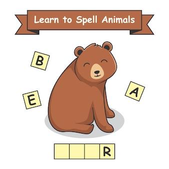 Urso aprenda a soletrar animais