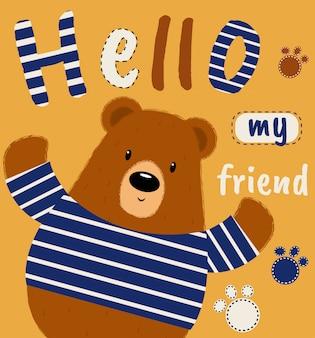 Urso bonito mão desenhada ilustração vetorial