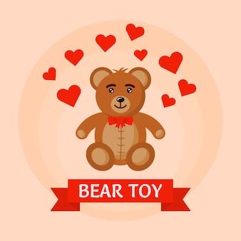 Urso de brinquedo bruxa voando corações vector ilustração dos desenhos animados