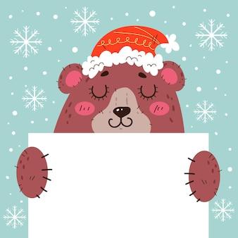Urso de natal segurando o conceito de banner em branco