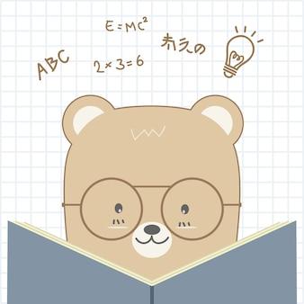 Urso de pelúcia adorável bebê animal