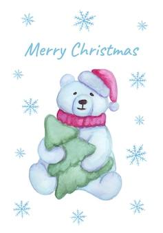 Urso de pelúcia em aquarela sentado com uma árvore de natal