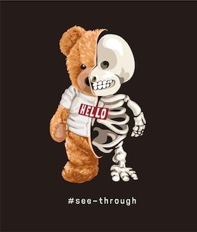 Urso de pelúcia em camiseta meio esqueleto