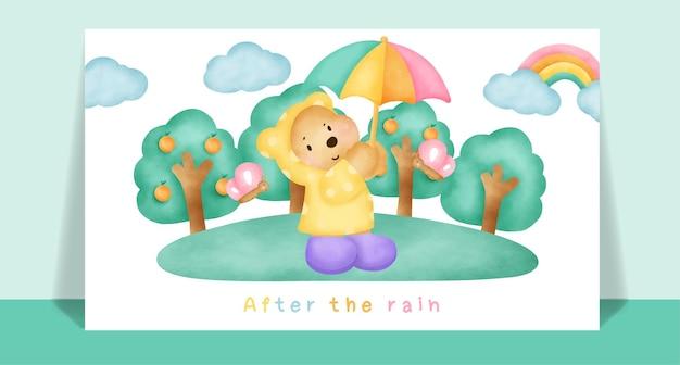 Urso de pelúcia fofo em aquarela na chuva para cartão de felicitações