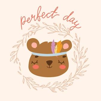 Urso dia perfeito
