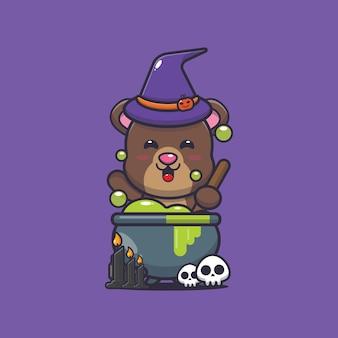 Urso fofo bruxa fazendo poções fofa ilustração dos desenhos animados de halloween