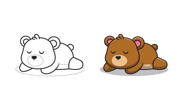 Urso fofo dormindo desenho animado para colorir