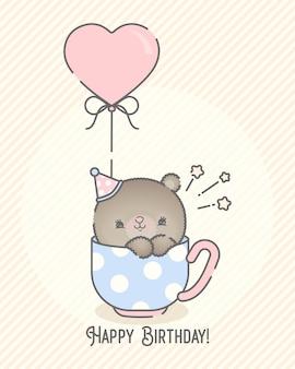 Urso fofo segurando balão para chá de bebê