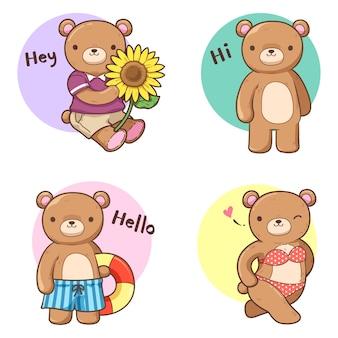 Urso no verão