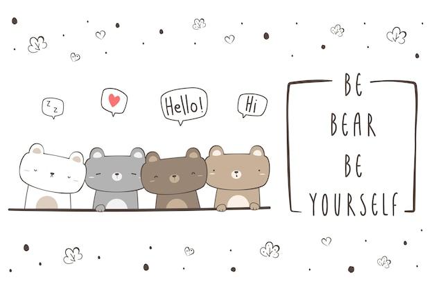 Urso polar e ursinho fofo cumprimentando desenho animado doodle cartão de design plano
