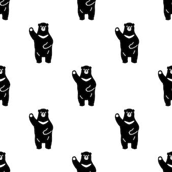 Urso polar sem costura padrão cartoon ilustração