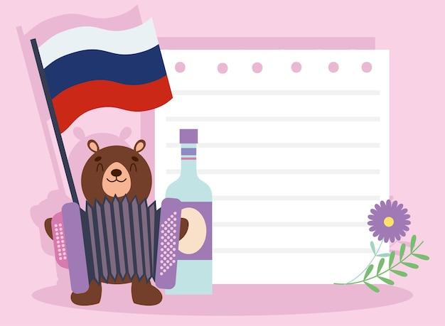 Urso russo com bandeira e acordeão