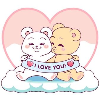 Ursos bonitos sentado em uma nuvem, beijando e segurando uma bandeira