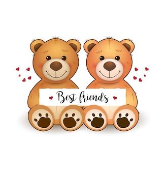 Ursos de peluche bonitos do vetor