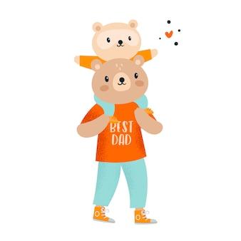 Ursos de pelúcia fofos. pai e filho. melhor pai de todos