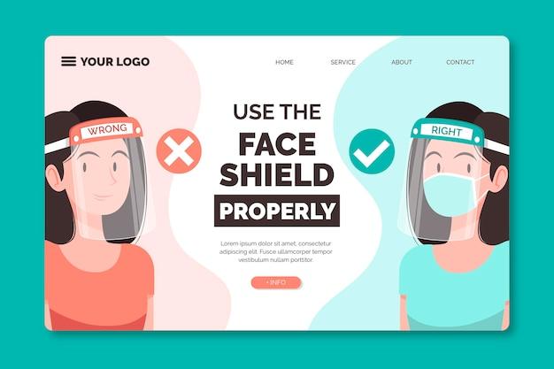 Usar escudo facial e máscara da página de destino