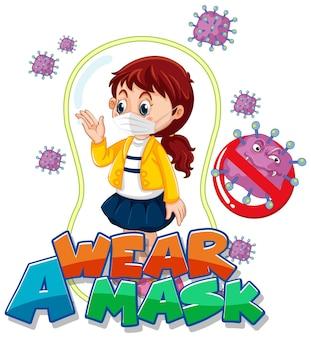 Use um design de fonte de máscara com uma garota usando máscara médica em fundo branco