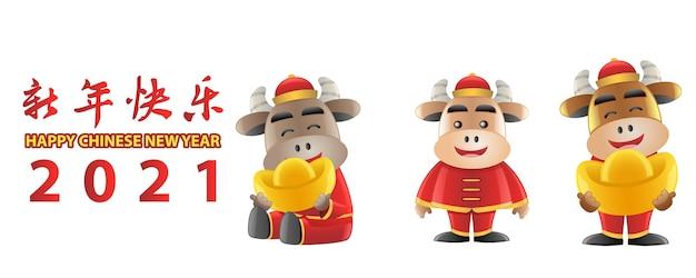 Vacas chinesas segurando dinheiro dourado