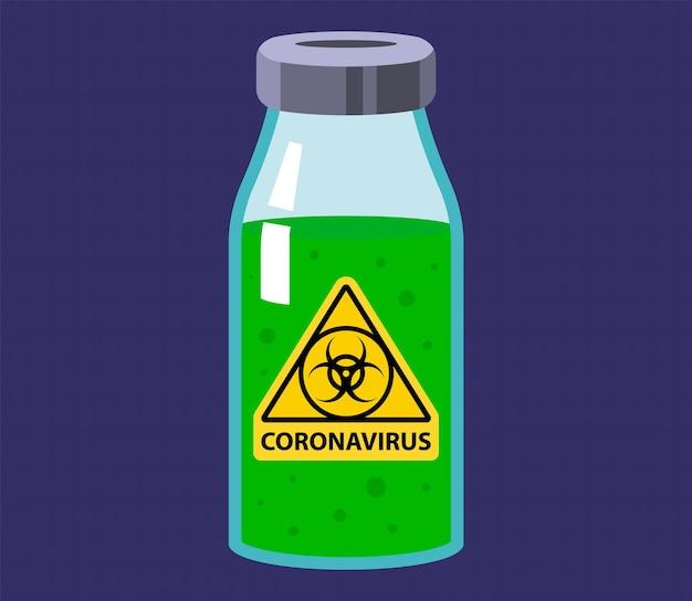 Vacina para o coronavírus. vacinação da população. ilustração vetorial plana