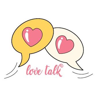 Valentine background vector design