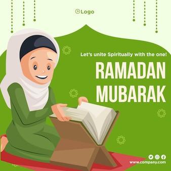 Vamos nos unir espiritualmente com o design da bandeira de ramadan mubarak