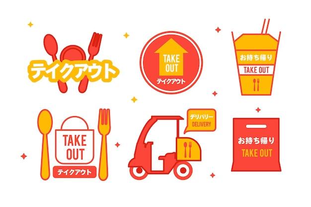 Variedade de etiquetas de serviço de entrega para viagem