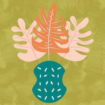 Vaso com folhas tropicais. aquarela de vetor, mão ilustrações desenhadas, cores de tendência, modernas. folhas tropicais