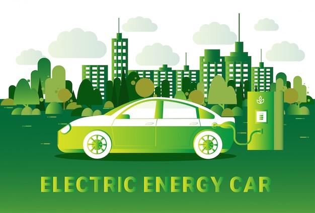 Vechicle híbrido híbrido do conceito do carro da energia elétrica que carrega na estação sobre a opinião verde da cidade da silhueta