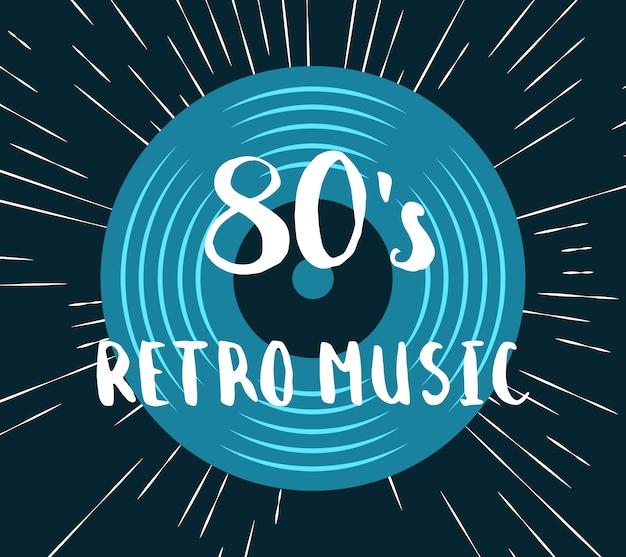 Vector 80s ilustração de registro de vinil música retrô na ilustração de fundo vintage sunburst
