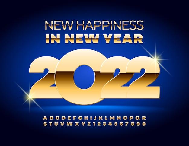 Vector cartão comemorativo nova felicidade no ano novo de 2022 letras e números do alfabeto em ouro de luxo