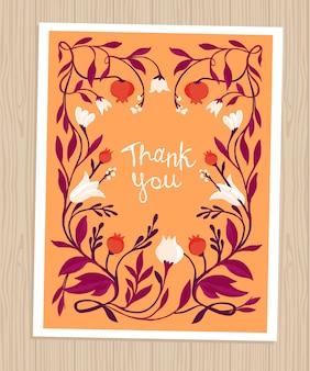 Vector cartão de agradecimento em estilo simples
