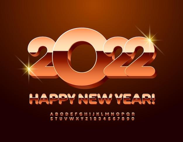 Vector cartão de felicitações feliz ano novo 2022 conjunto de letras e números metálicos brilhantes em 3d