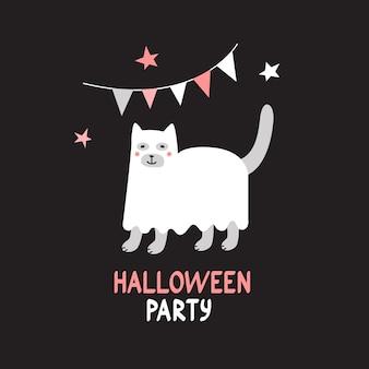 Vector cartão de festa de halloween engraçado com gato bonito em uma fantasia de fantasma.