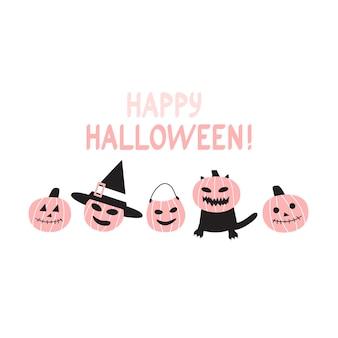 Vector cartão engraçado de halloween com abóboras bonitos. desenho de cores pastel.