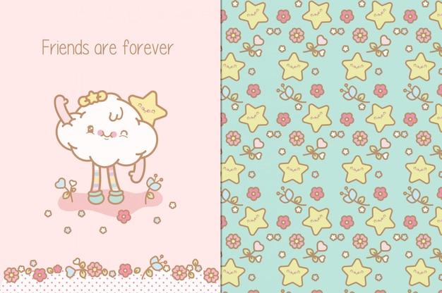 Vector cartão engraçado dos desenhos animados amigos nuvem e estrela padrão transparente