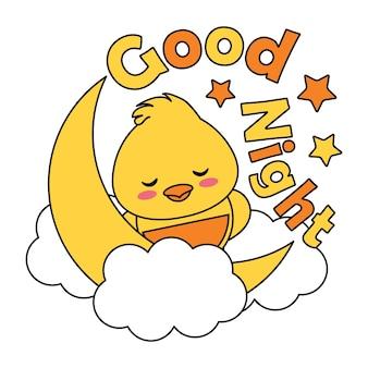 Vector cartoon illustration with cute baby chick dorme na nuvem adequado para criança t-shirt design gráfico, pano de fundo e papel de parede
