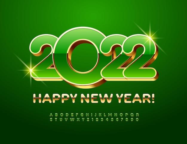 Vector chique cartão de felicitações de feliz ano novo 2022 conjunto de letras e números do alfabeto verde e dourado