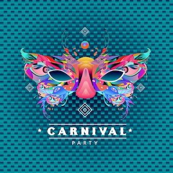 Vector colorida ilustração de máscara de carnaval