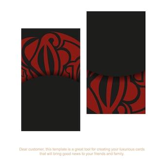 Vector design de cartão de visita na cor preta com máscara do ornamento de deuses. cartões de visita elegantes com um lugar para o seu texto e um rosto nos padrões do estilo polizeniano.