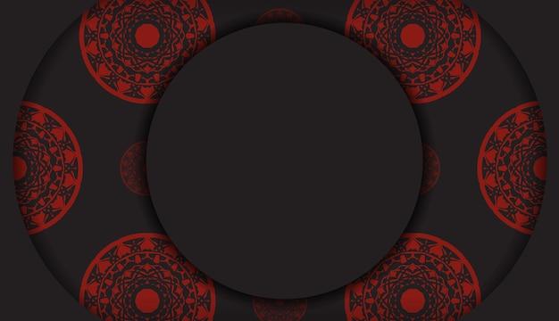 Vector design de cartão postal de cores pretas com ornamento grego. desenho do convite com espaço para o seu texto e padrões de luxo.