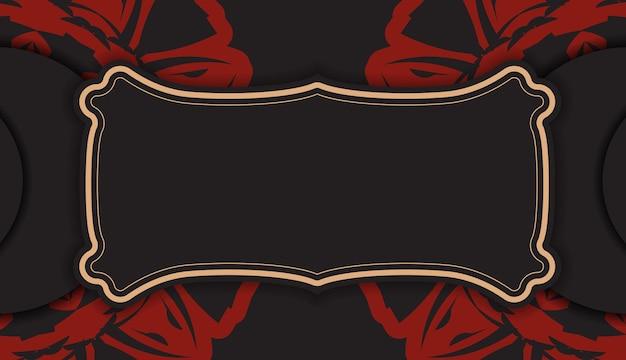Vector design de cartão postal de cores pretas com padrões gregos. design de cartão de convite com espaço para seu texto e ornamentos.