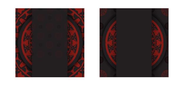 Vector design de cartão postal pronto para imprimir cores pretas com ornamentos gregos. modelo de convite com espaço para seus padrões de texto e luxo.