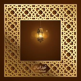 Vector design islâmico eid mubarak saudação festival