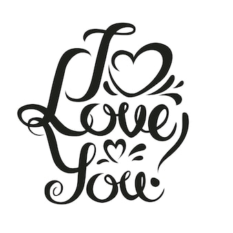 Vector dia dos namorados. brilhe letras desenhadas mão. vos amo.