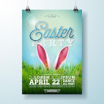 Vector easter party flyer ilustração com orelhas de coelho