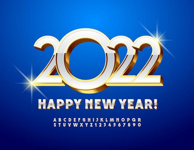 Vector elegante cartão de felicitações feliz ano novo 2022 conjunto de letras e números do alfabeto branco e dourado