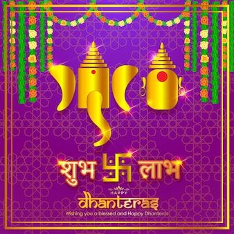 Vector happy dhantera saudação ao festival hindu indiano