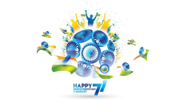 Vector illustration 15 de agosto feliz dia da independência