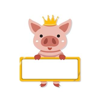 Vector personagem de desenho animado porco bonito com sinal em branco